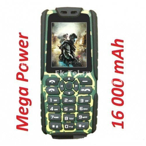 Отзывы о Land Rover XP3300 16000 mAh